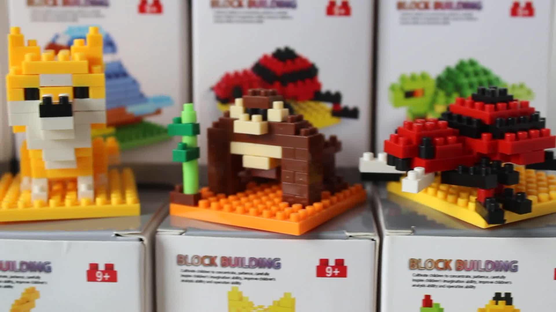钻石小颗粒积木 儿童手工DIY拼搭玩具 教学活动礼品拼装益智玩具
