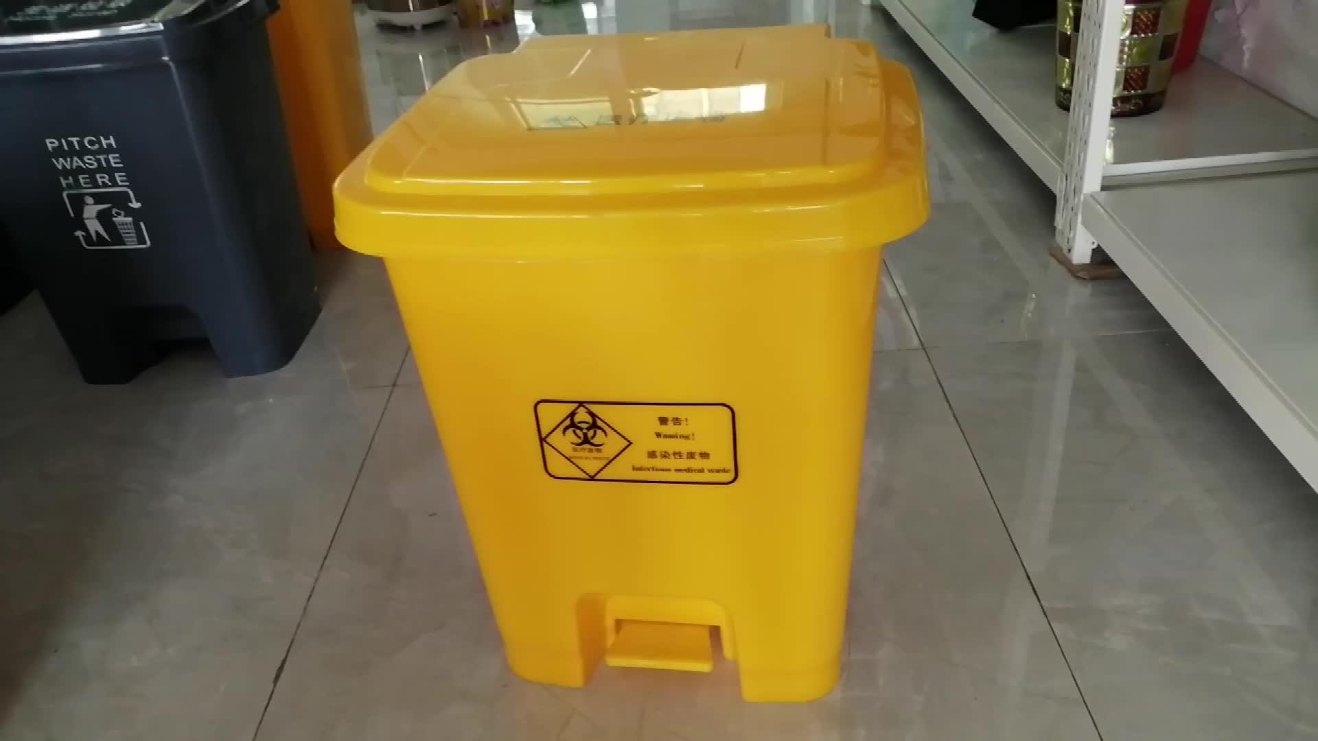 Codici colore 30l 50l 100l 120l 240l cucina ruota bidone dei rifiuti