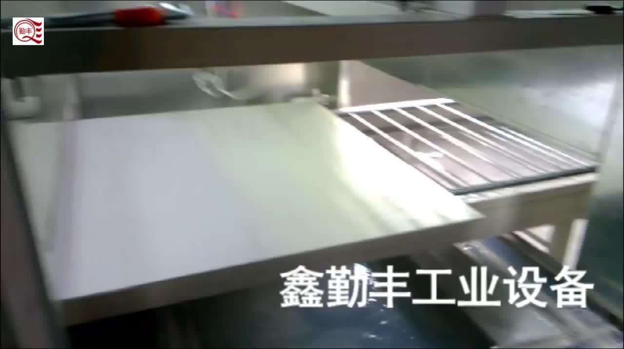 Automático de un solo eje Barniz UV de línea de pintura para metalización al vacío máquina de recubrimiento
