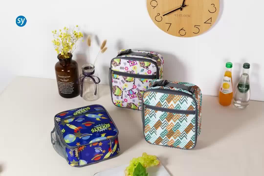 هيبونو غير سامة الغذاء الصف حقيبة تبريد BPA الحرة اللياقة البدنية الحرارية صندوق الثلج معزول الغداء كيس الفريزر حقيبة الغداء