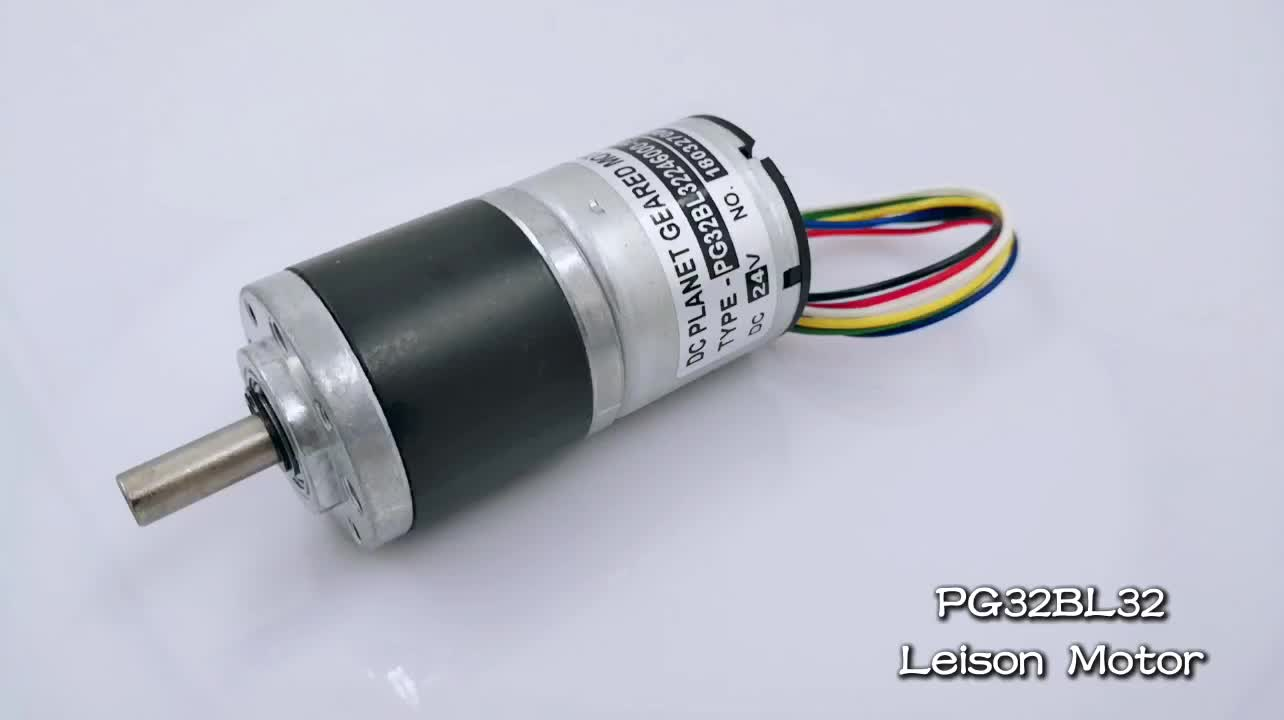 24V Brushless DC Motor With Planetary Gearbox 32MM