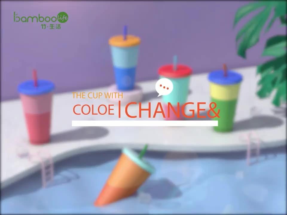 2020ホット販売bpaフリーカスタムシルクスクリーンロゴコールドコーヒー色変更プラスチックカップ