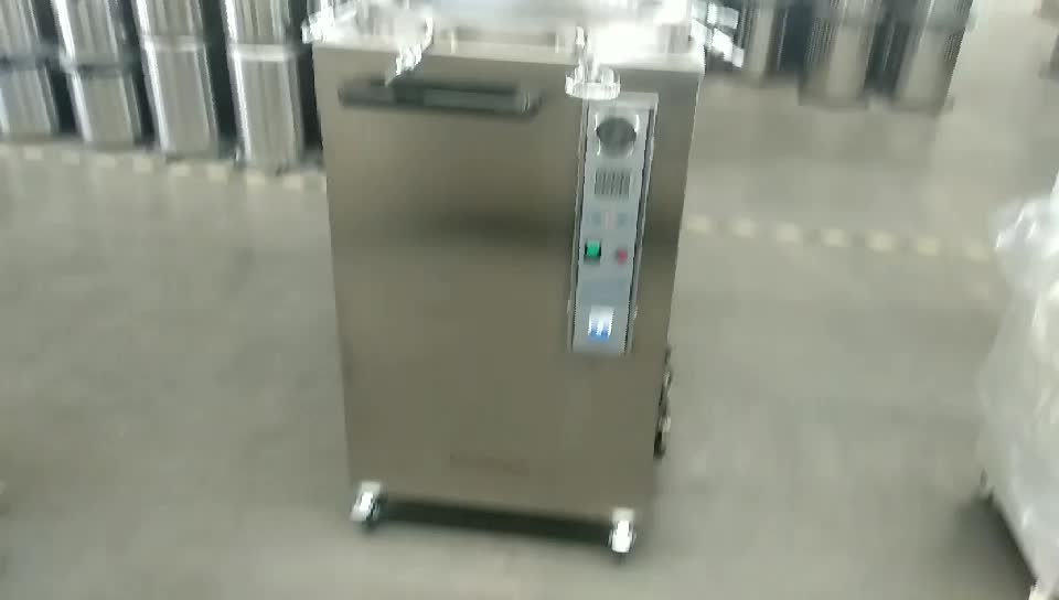 Drawell Vertical Automatic Medical Autoclave Sterilizer Price