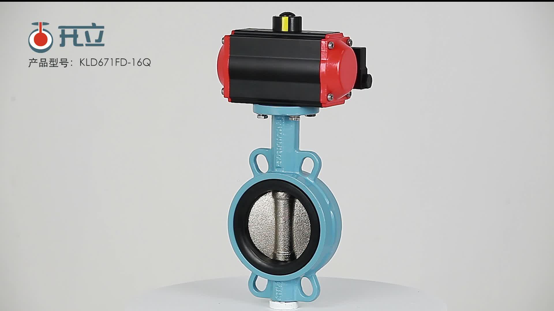 Dn50 Válvulas Borboleta Com Atuador Pneumático