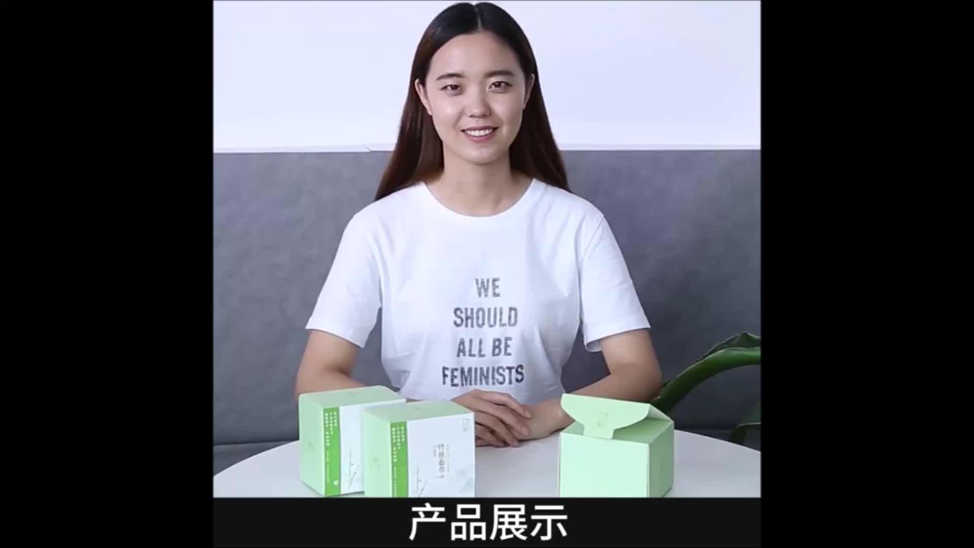 Natural Bamboo Facial Towel Convenient Towel Beauty Towel
