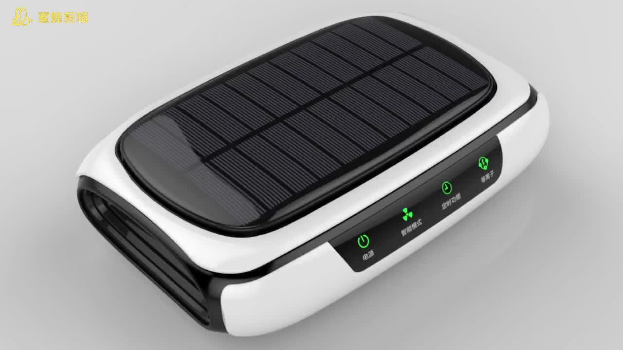 Portable Solar Powered Car Air Purifier With Multistage Hepa Filter Perfume Diffuser Odor Elimination Plasma Air Purifier Timing