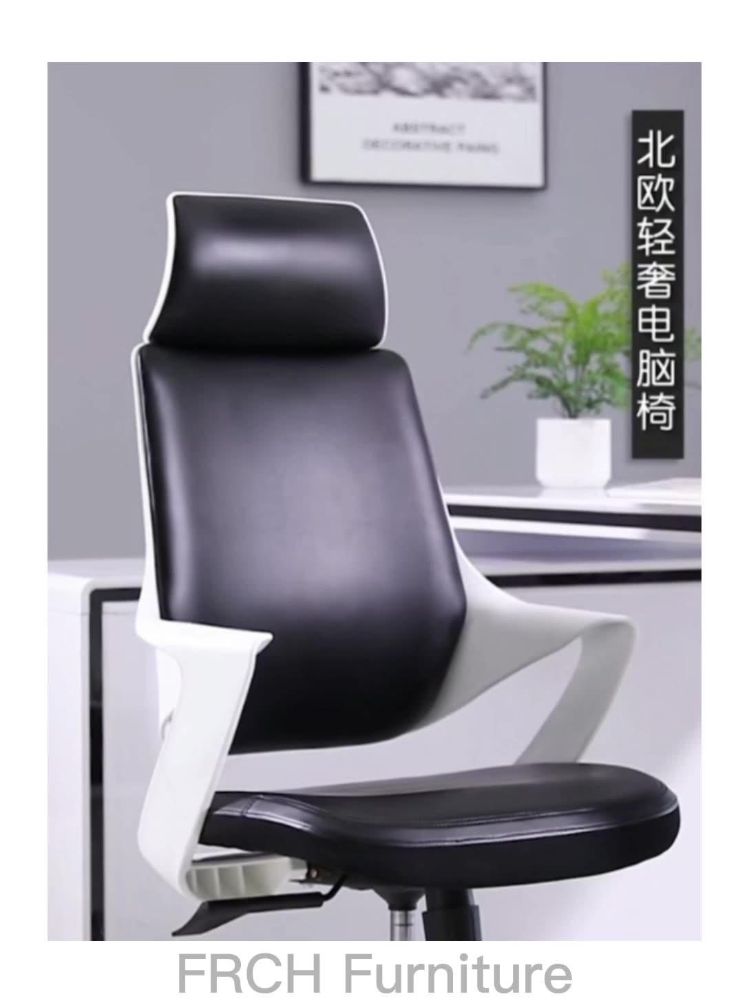Ayarlanabilir kaldırma döner yüksek geri lüks deri ergonomik uzanmış büro sandalyeleri kol dayama ile