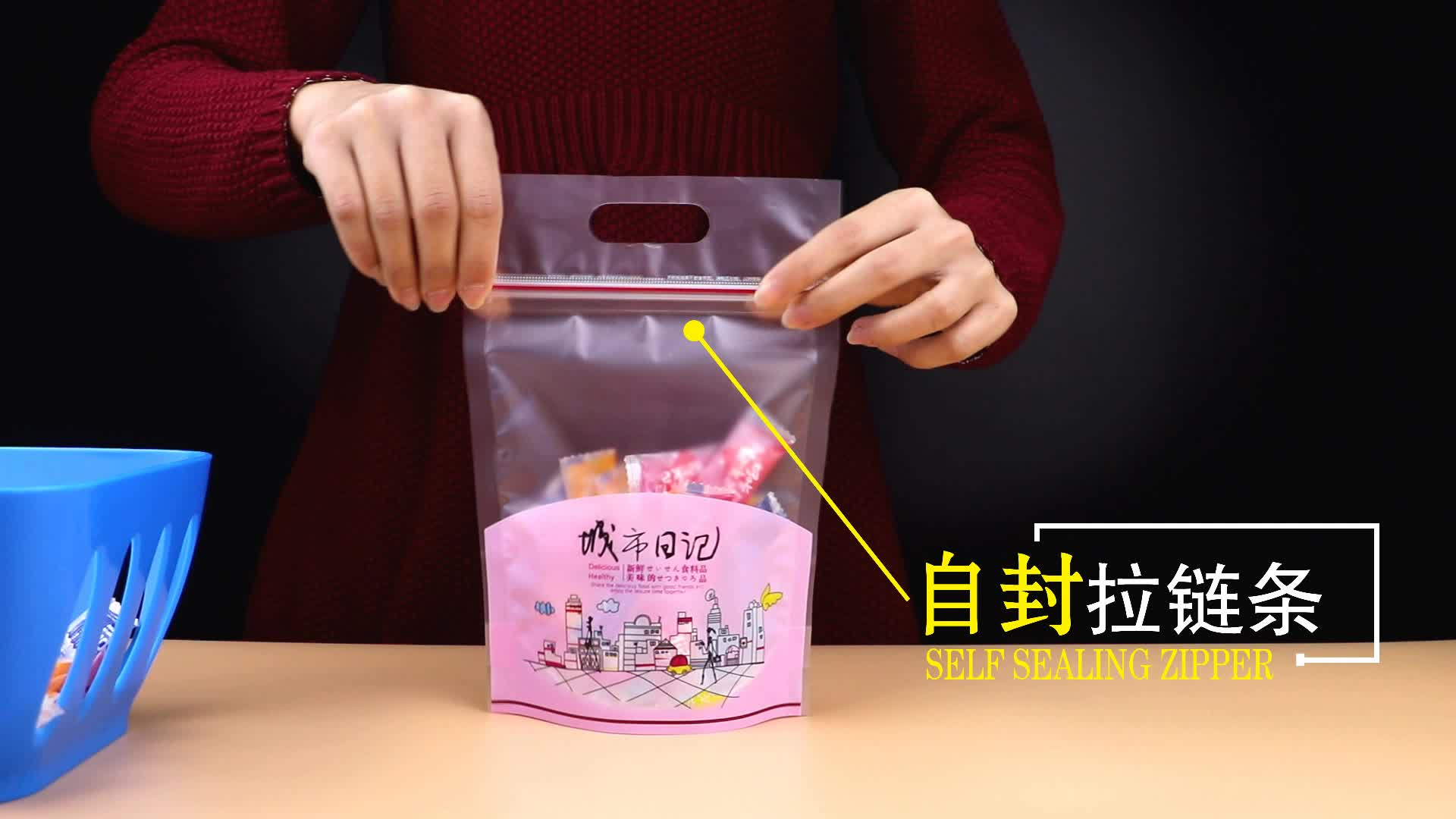 15*22cm Snack Food Usage Matte Soft Clear Plastic Zipper Bag with Handle