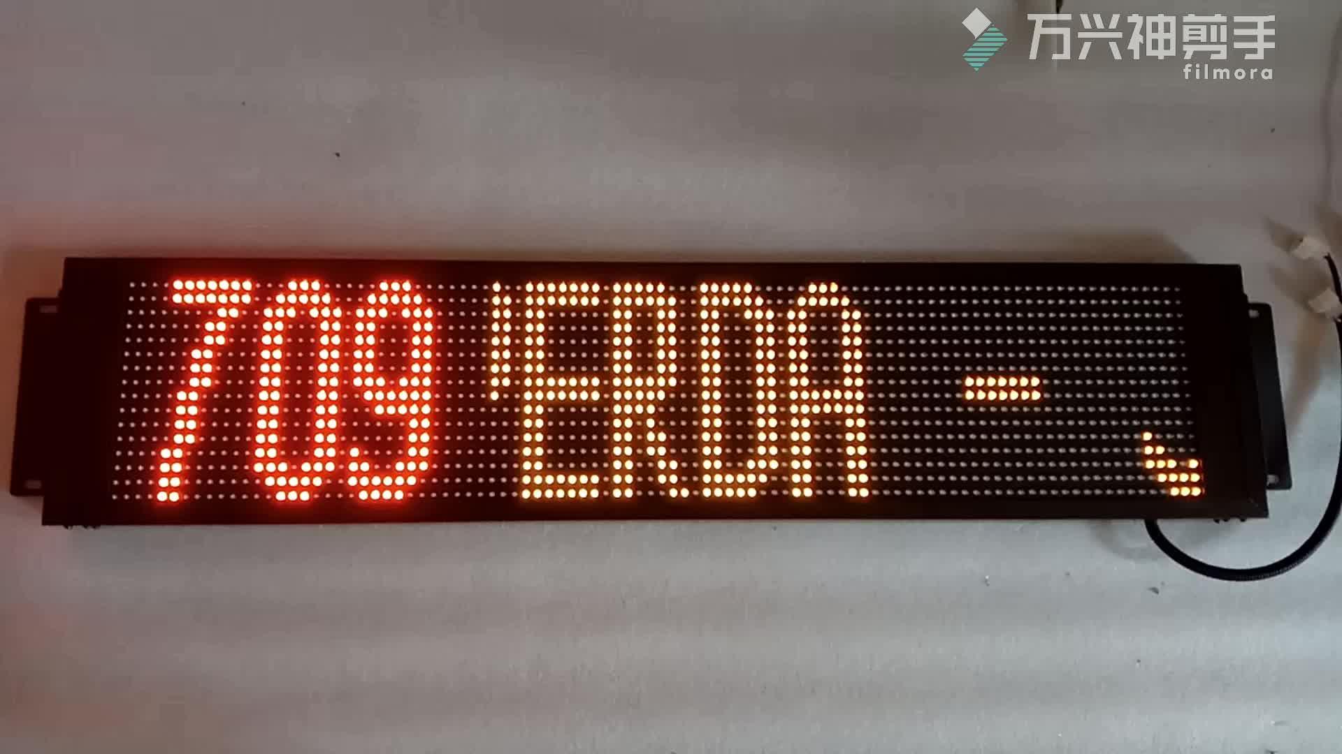 P10X P12.5 Bus LED-Display für Bus Route Ziel Bord