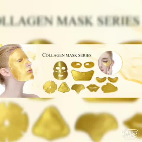 Private label oem personalizzata lenitiva 24 k oro diamante collagene patch sotto maschera per gli occhi