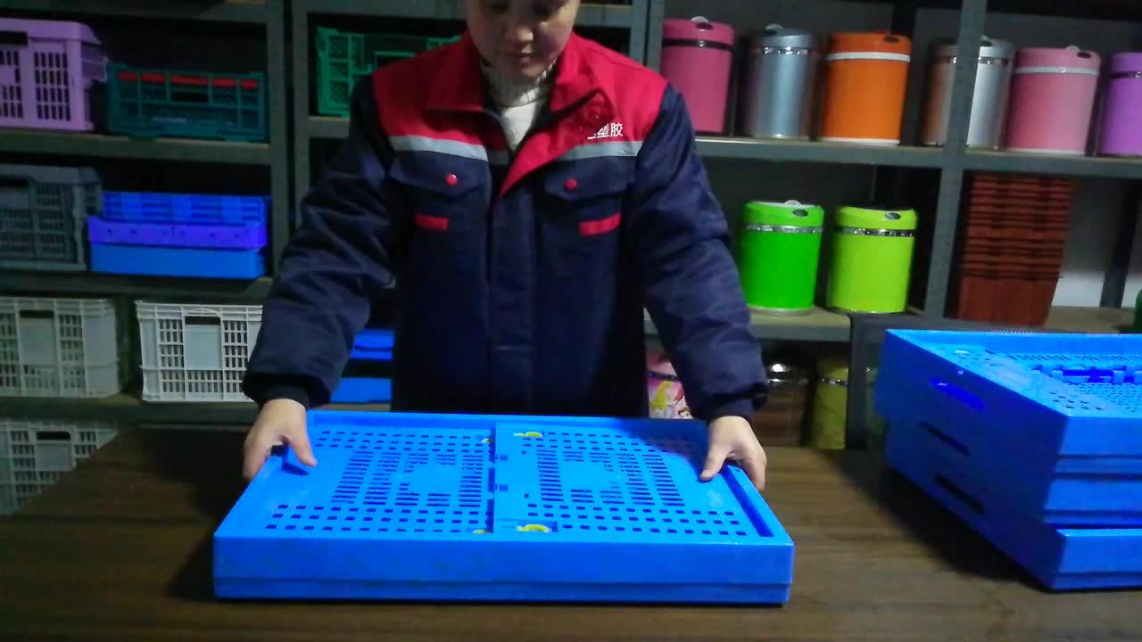 कारखाने की आपूर्ति ठोस शैली recyclable कपड़े फल सब्जी हर तरह की चीज़ें के लिए टिकाऊ प्लास्टिक की तह टोकरा