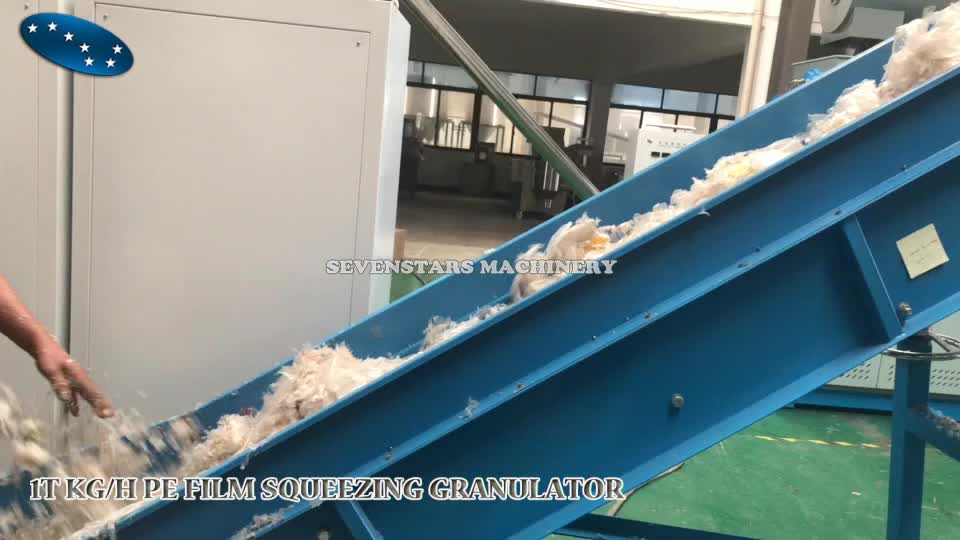 500Kg Film Squeezing Dryer Machine Plastic Recycling Machine For Dry Cleaning PP PE film and Bags