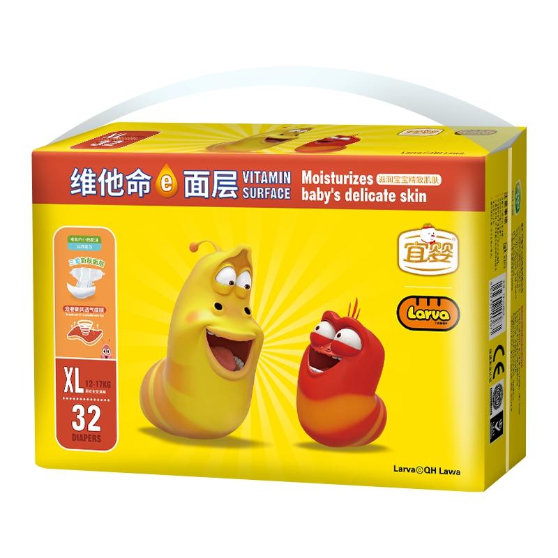 【拍3件】宜婴爆笑虫子维E纸尿裤XL32