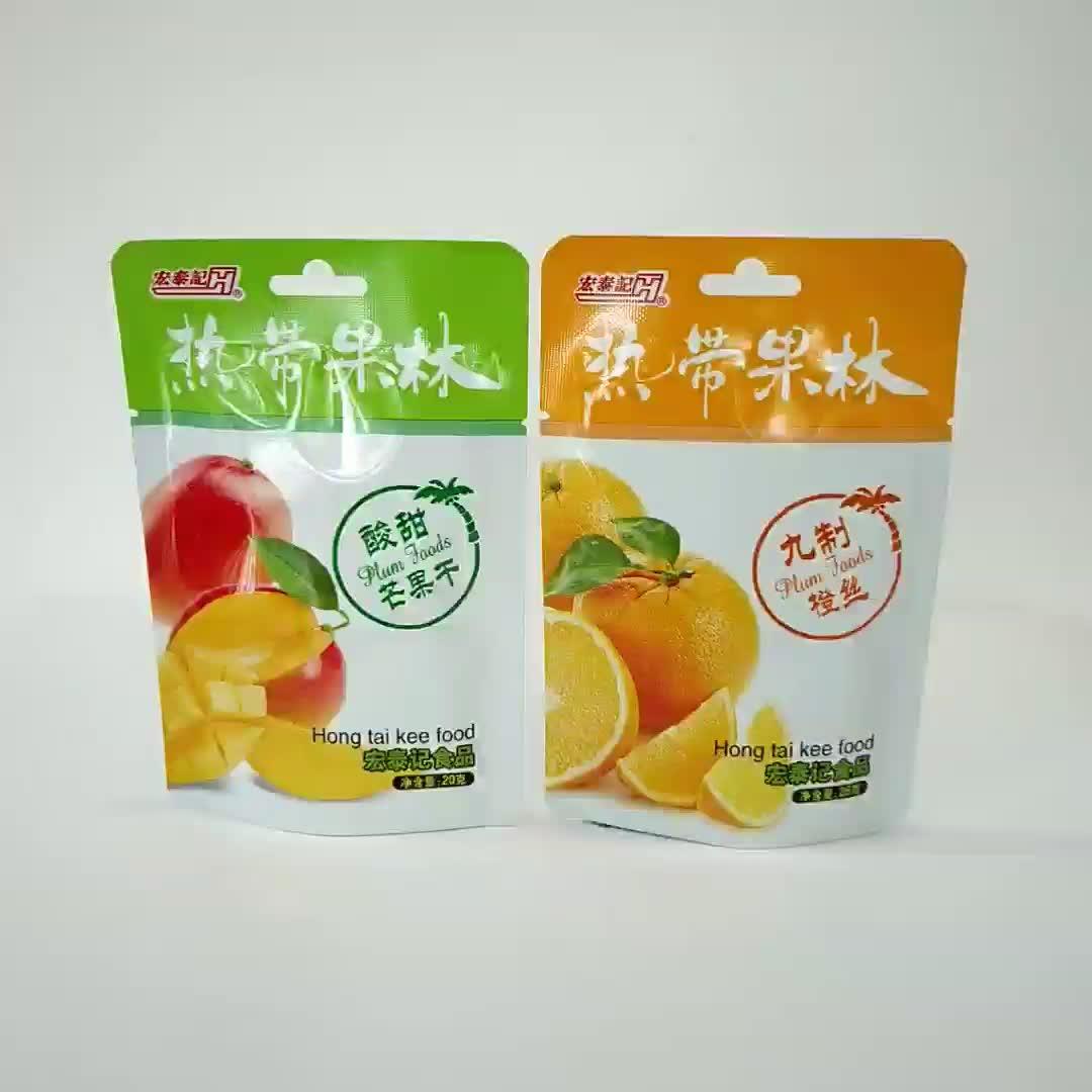 Custom Print Plastic 3 Side Seal Food Package Vacuum Bag for Banana/Red Dates Chips