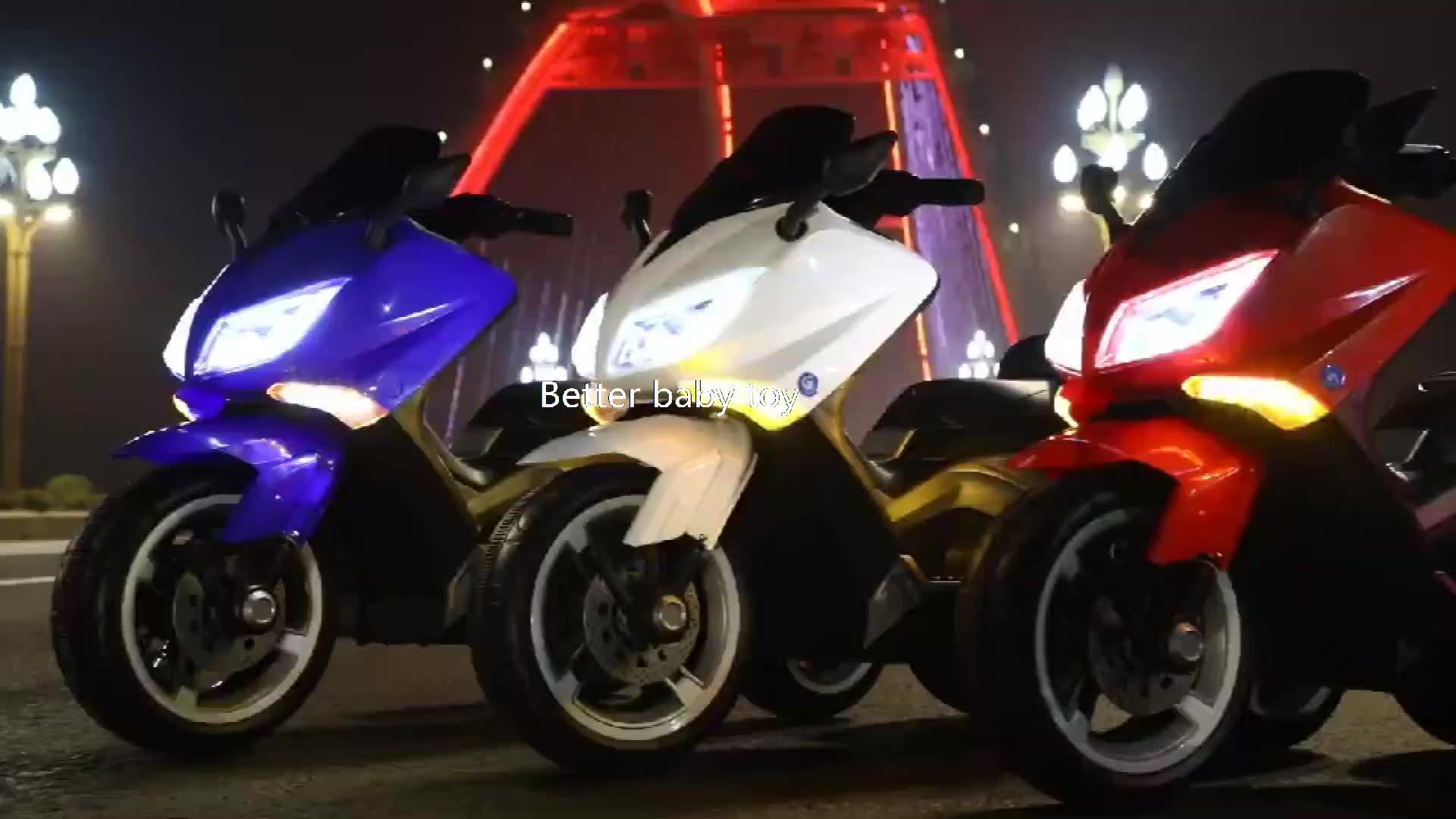 양질 어린이 장난감 충전식 배터리 자동차 3 륜 오토바이 키즈 전기 오토바이