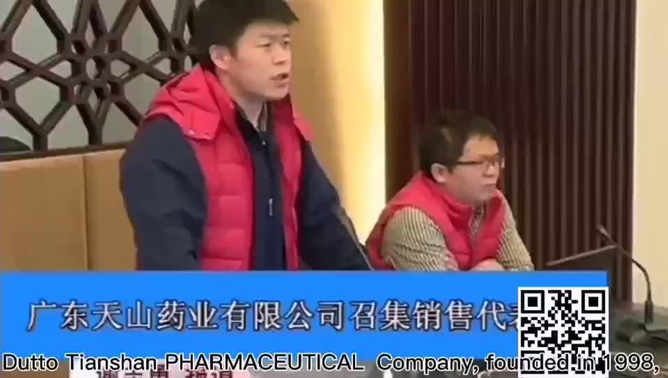 中国獣医医学経口液体 500 ミリリットルを肺の咳シロップ湿ら風邪咳医学