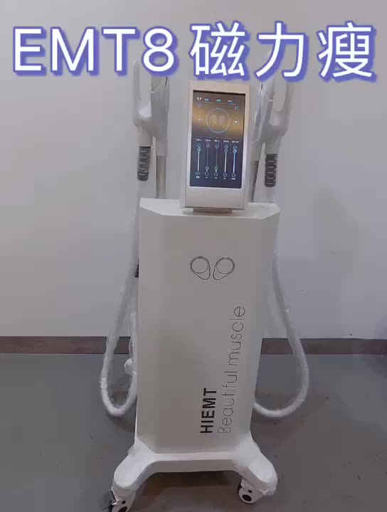 NL-EMT6  MEDHYDRA Beer Belly Removal Device Belly Fat Burner Tones Muscles Butt Lift Device