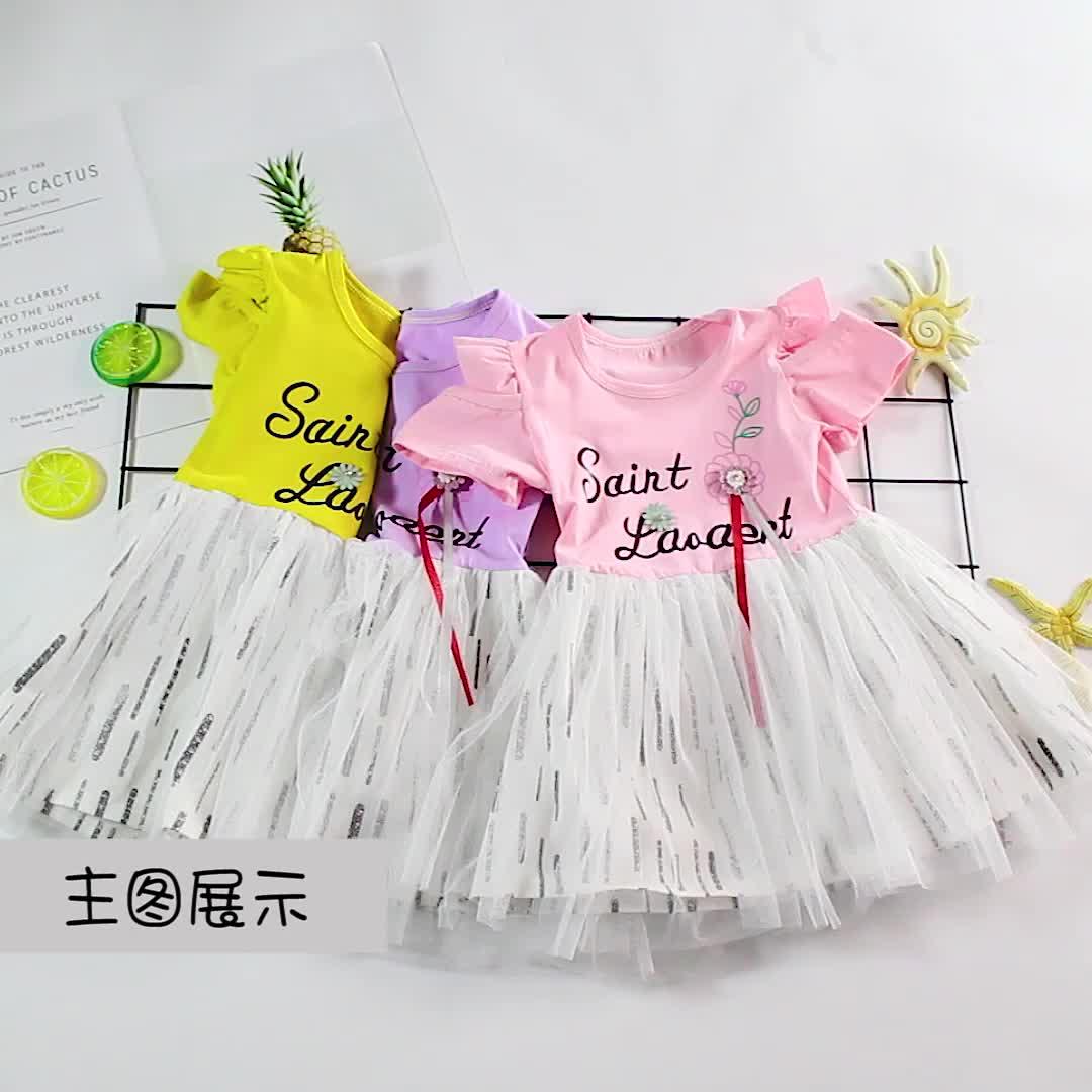 ドロップ配送新生児服セット夏女の子ひまわりフルプリントドレス服服トップス