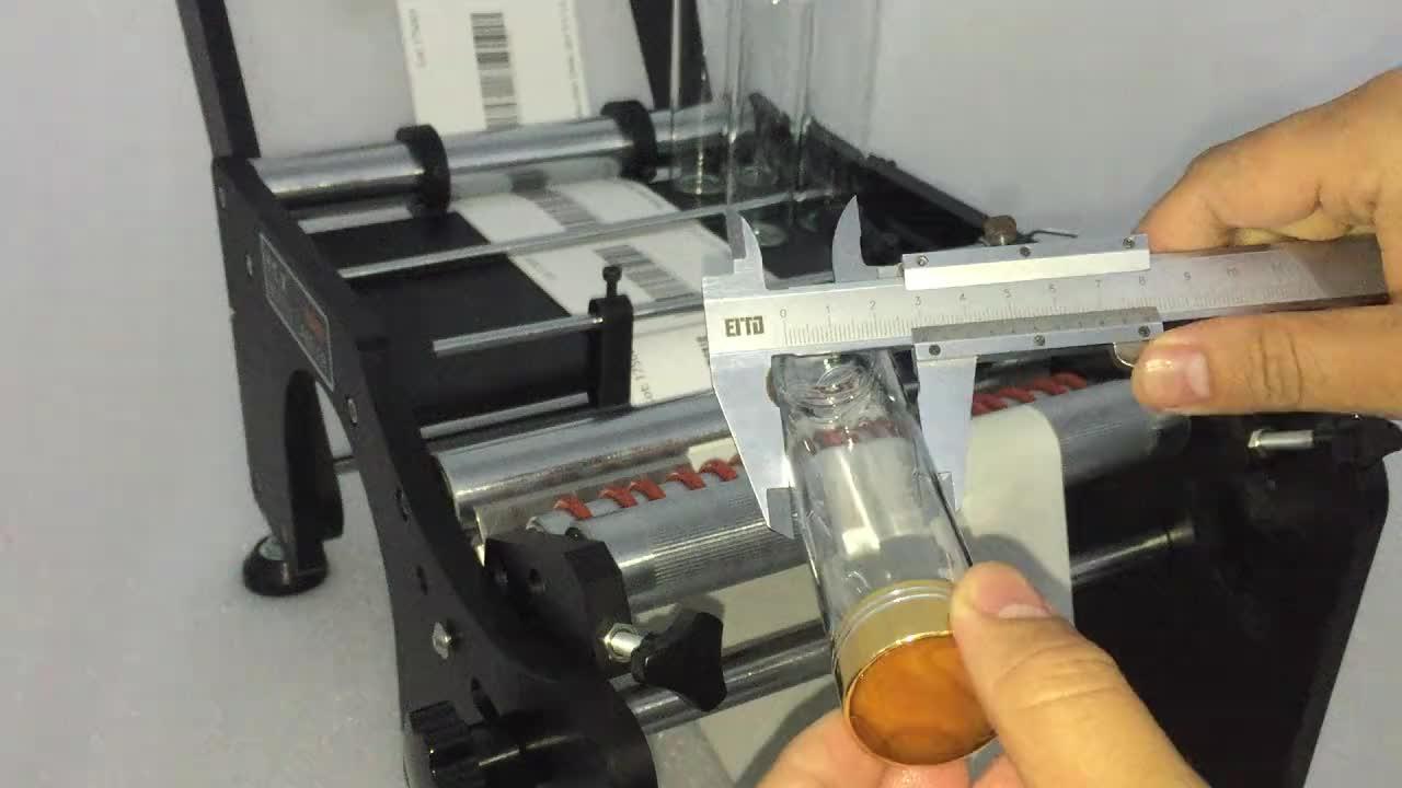 Funzionamento semplice mano barattolo di latta bottiglie di vino bere bottiglie rotonde etichettatrice