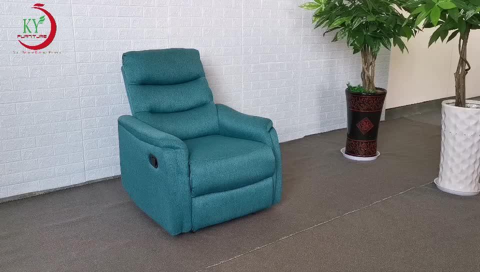 JKY फर्नीचर कपड़े स्मृति फोम के साथ मैनुअल कमाल और कुंडा झुकनेवाला कुर्सी
