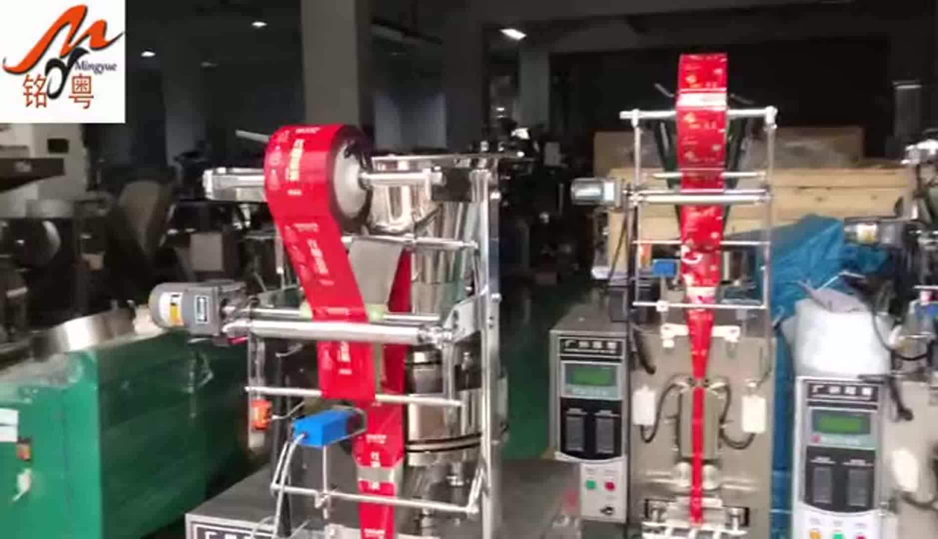 Verticale FFS machine d'emballage automatique de cachetage arrière bâton sachet sucre café machine à emballer