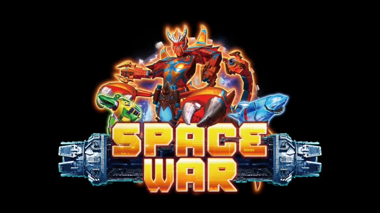VGAME Herausragende Maschine Fisch Spiel Space War