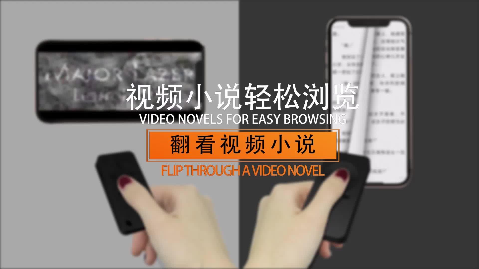 2019 heetste verkopen op amazon video afstandsbediening almachtige draagbare selfie afstandsbediening voor Youtube Facebook living stream