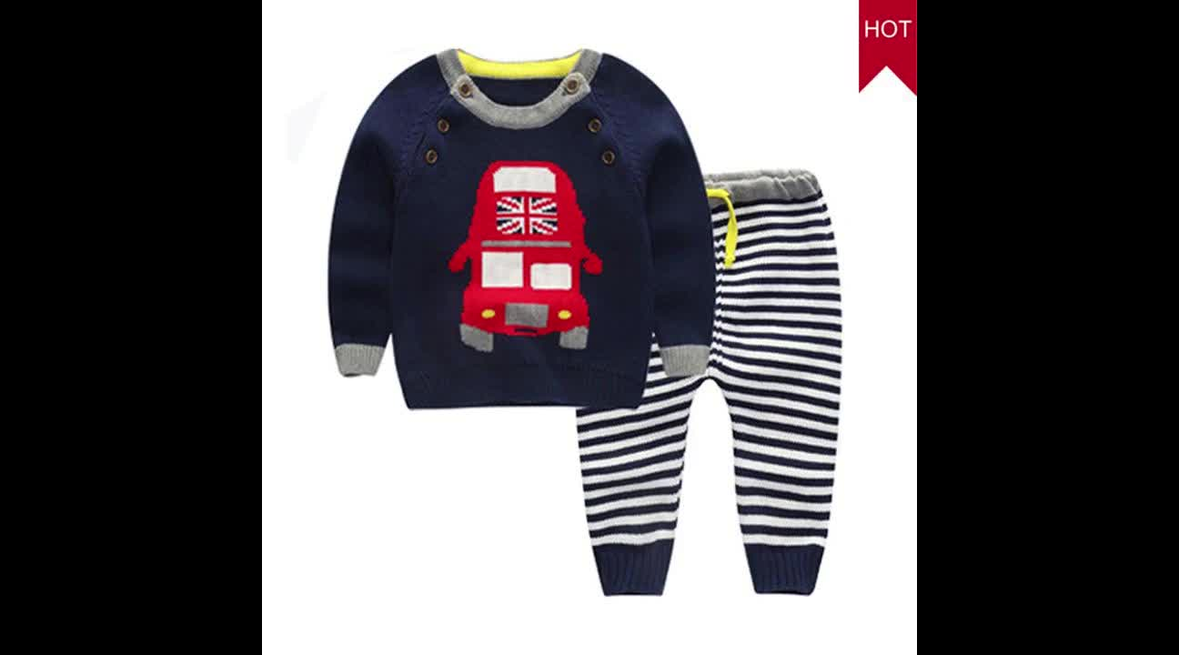 Factory OEM cotton cartoon knit children sweater sets for boys
