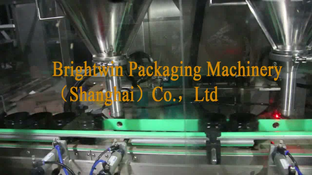 factory price automatic powder  coffee filling  machine