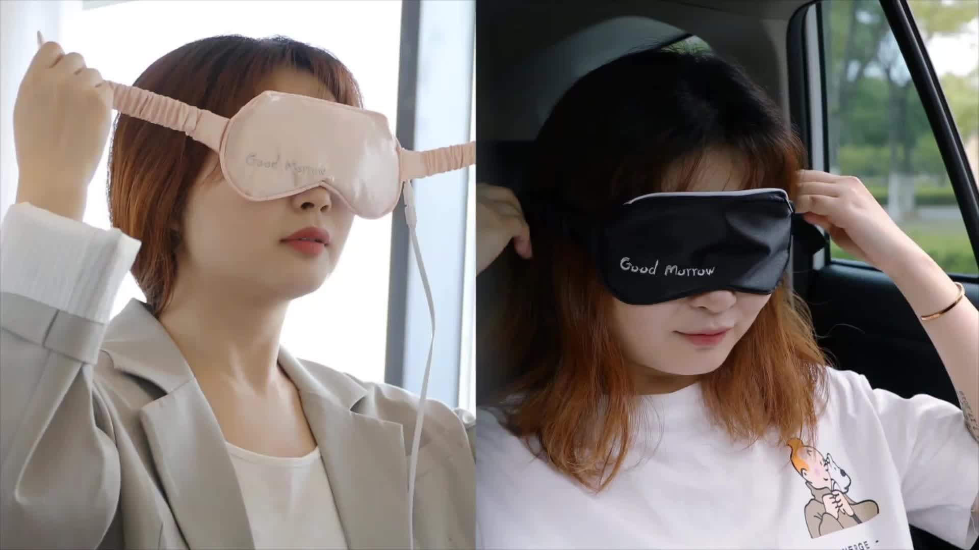 Relieve Dry Eyes Tired  Puffy Eyes Adjustable Temperature Eye Massage Electric USB Heating Steam Heated Eye Mask