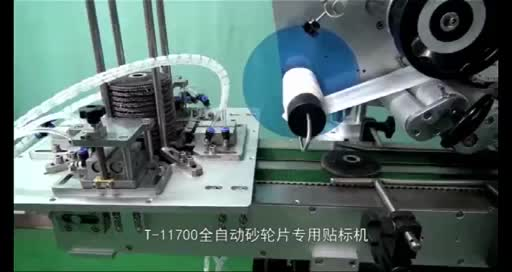 Commercial Automated Bottling And Labeling Machine For Glass Beverage Pet Bottles