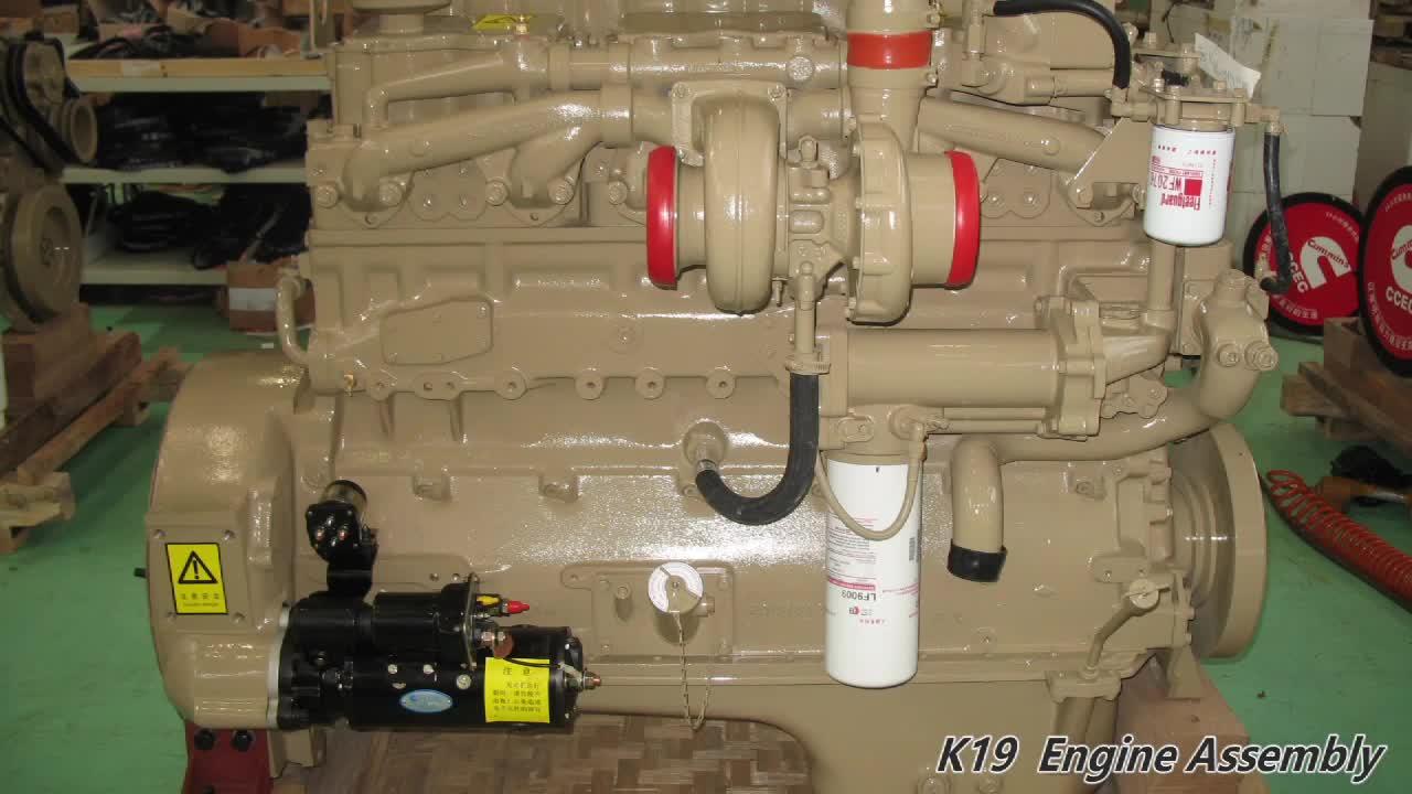 Vilebrequin cummins pour cummins moteur diesel marin NT855 KT19 KT38 KT50 M11 L10