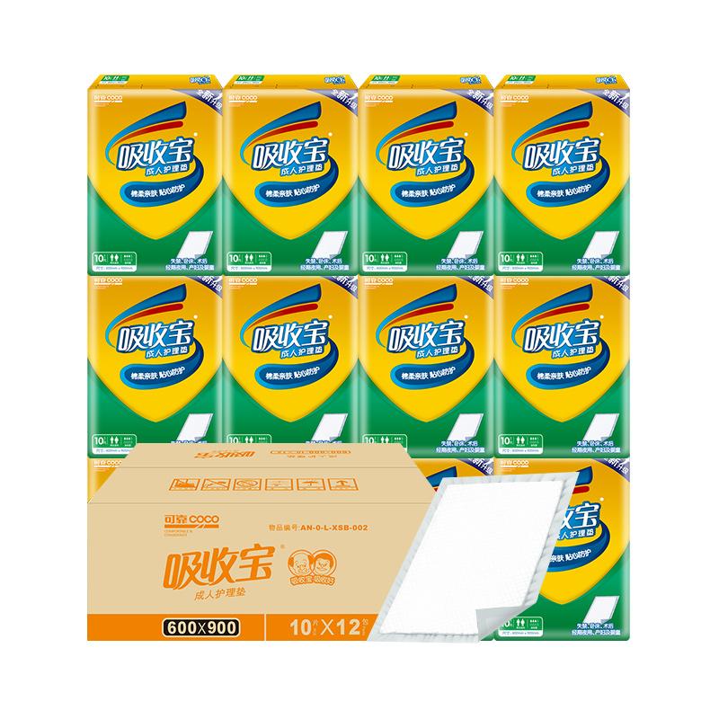 可靠吸收宝护理垫600*900mm10片*12包尿垫产褥垫婴儿老人均可用