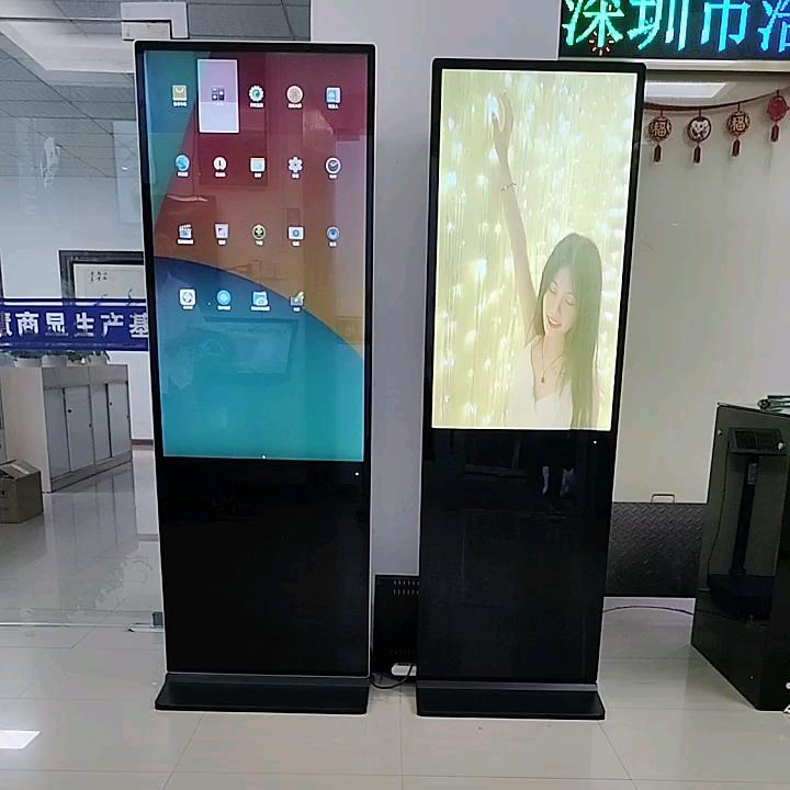 駅の卸売高感度タッチスクリーンテレビ広告プレーヤーデジタルサイネージ