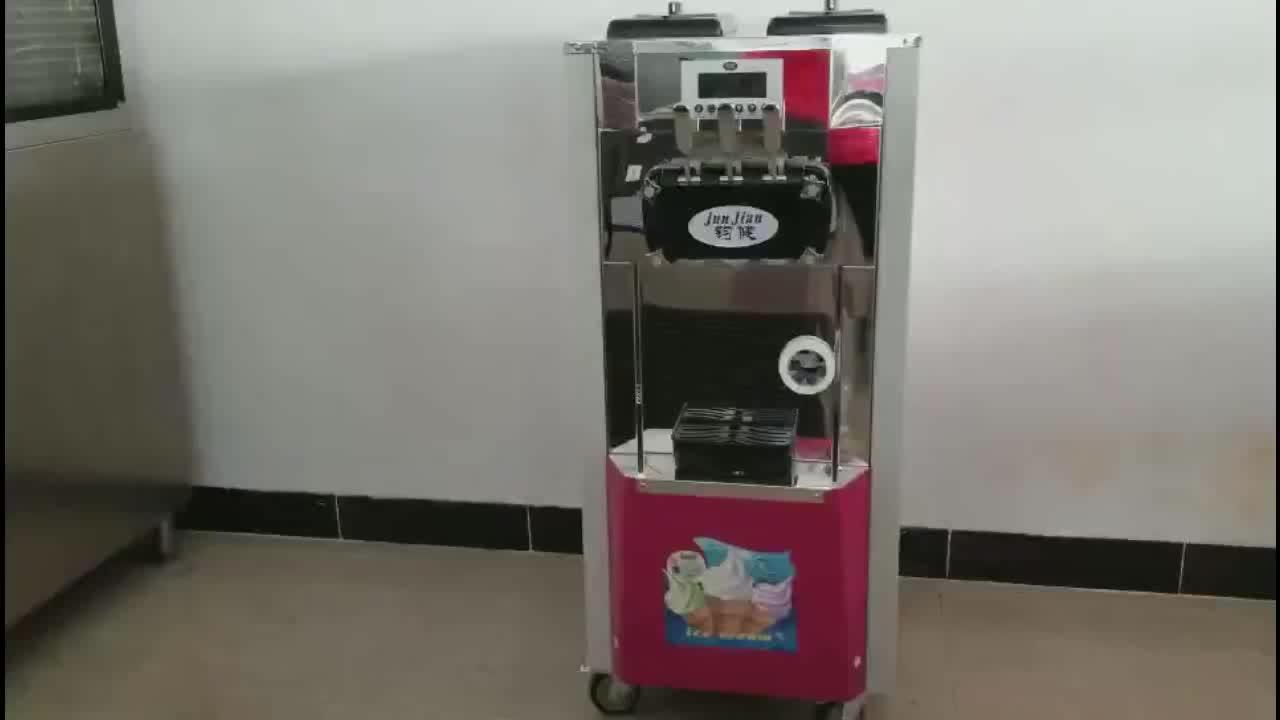 เครื่องทำไอศครีมสามรสแบบใหม่,เครื่องทำไอศครีมแบบตั้งโต๊ะระบบเงียบพิเศษ