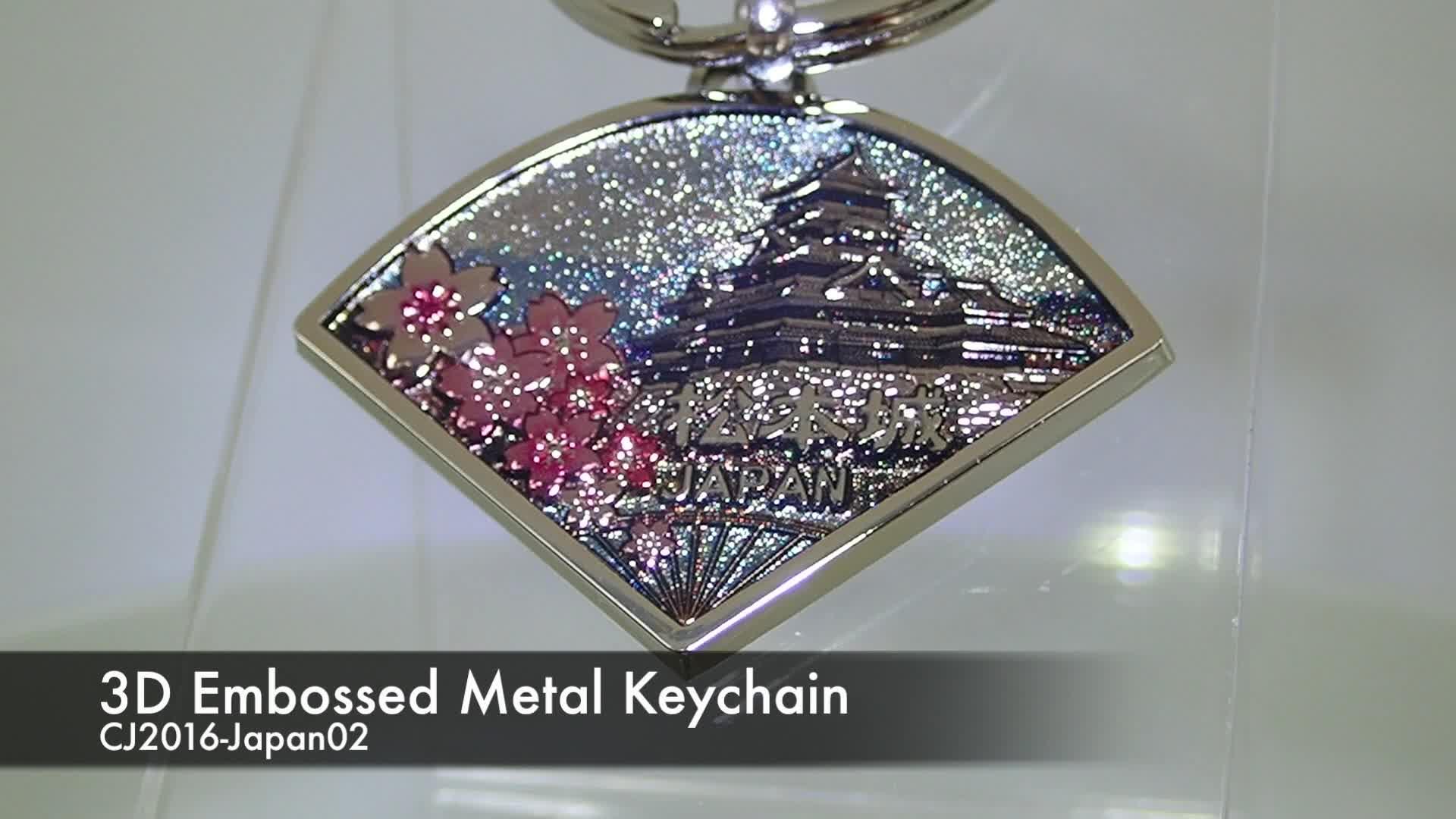 Printing Sandblasting Custom 3D Embossed Keychain