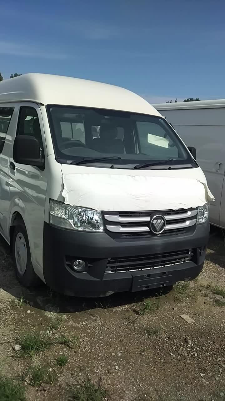 2016/2017/Magazzino Foton mini bus prezzo Basso RHD 15 sedili motore A Benzina mini van/mini bus per la vendita