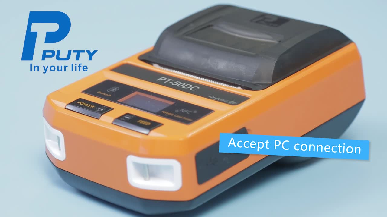 Hot sale PUTY  mini PT-50DC Portable  mobile receipt android Thermal Printer