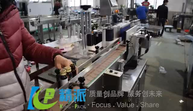 Hot selling automatic sticker round bottle labeling machine for cylindrical products