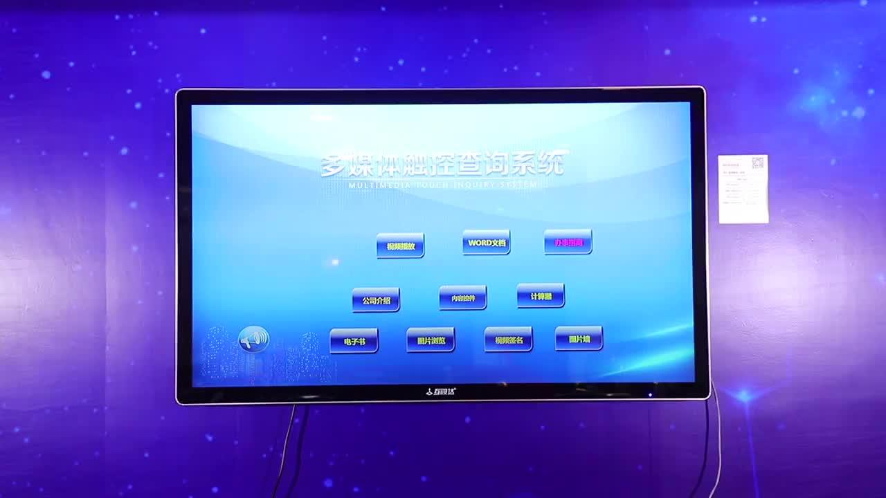 工場直接販売広告システムステージ led ビデオウォールスクリーン新製品ディスプレイ三星電子液晶デジタルサイネージプレーヤー