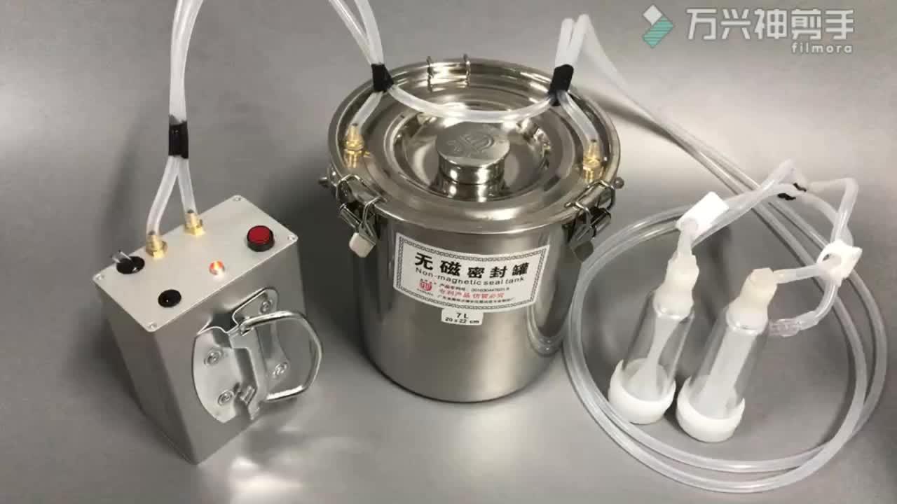 5 लीटर दूध गाय डेयरी फार्म मशीनों के लिए मशीन उपकरण