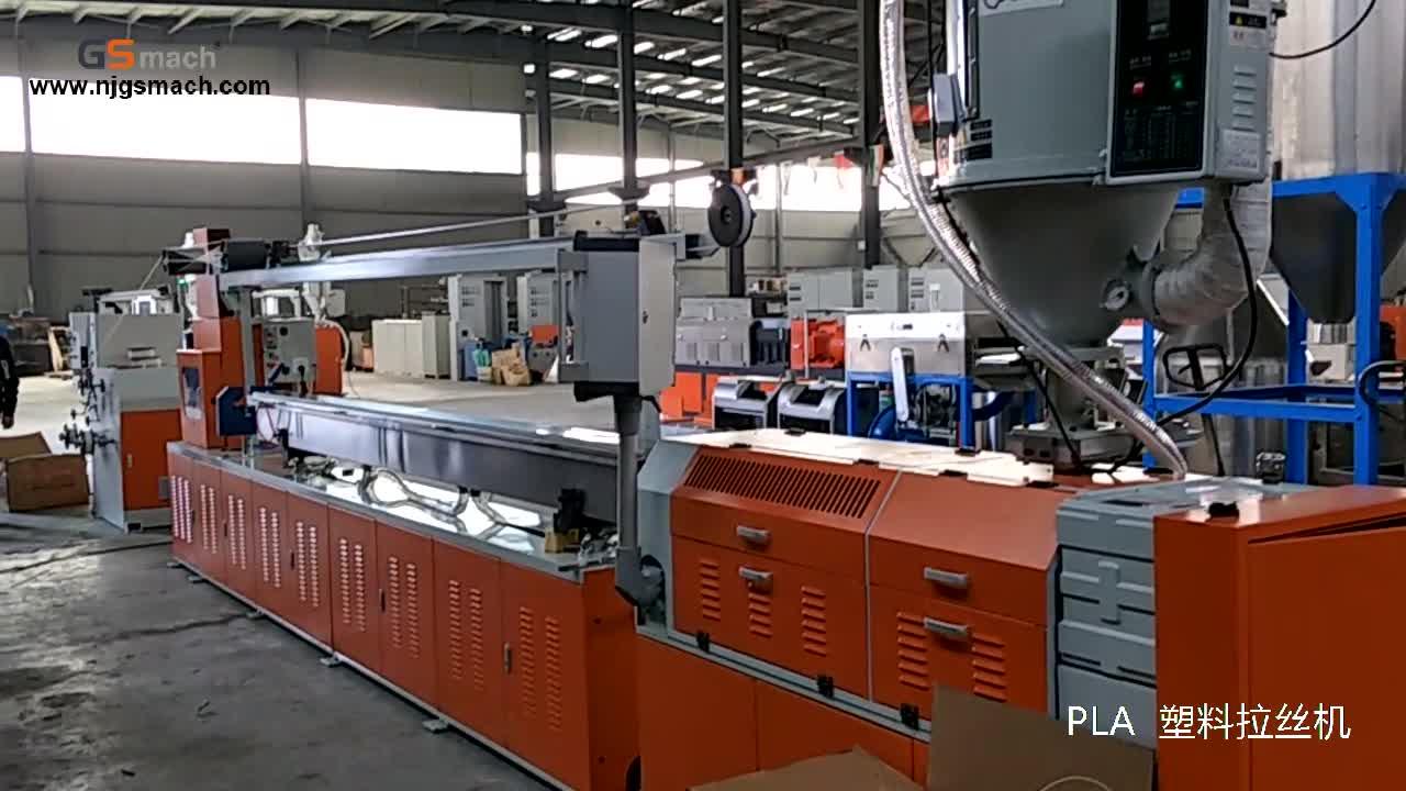 PLA 15-30 kg/std 3d-drucker filament kunststoff extruder, der maschine 1,75mm