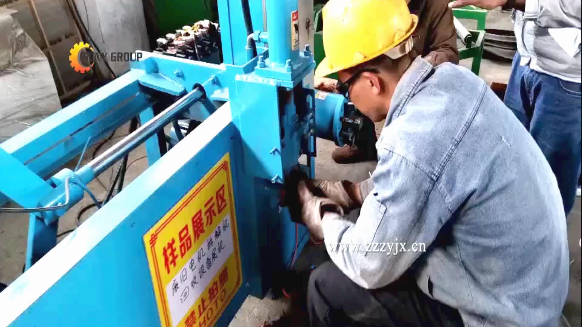 廃棄物モーターエンジンステータカバーレッカークラッカー引っ張っステータモータ巻線機