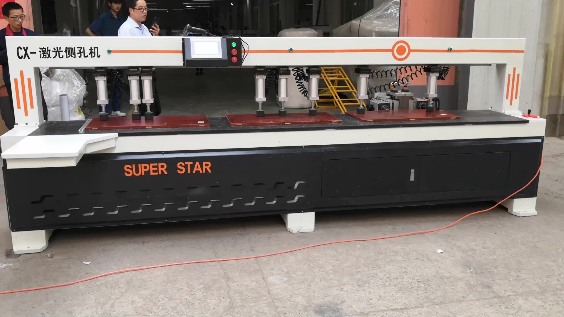 Side Drilling CNC Wood Furniture Side Hole Drilling Machine