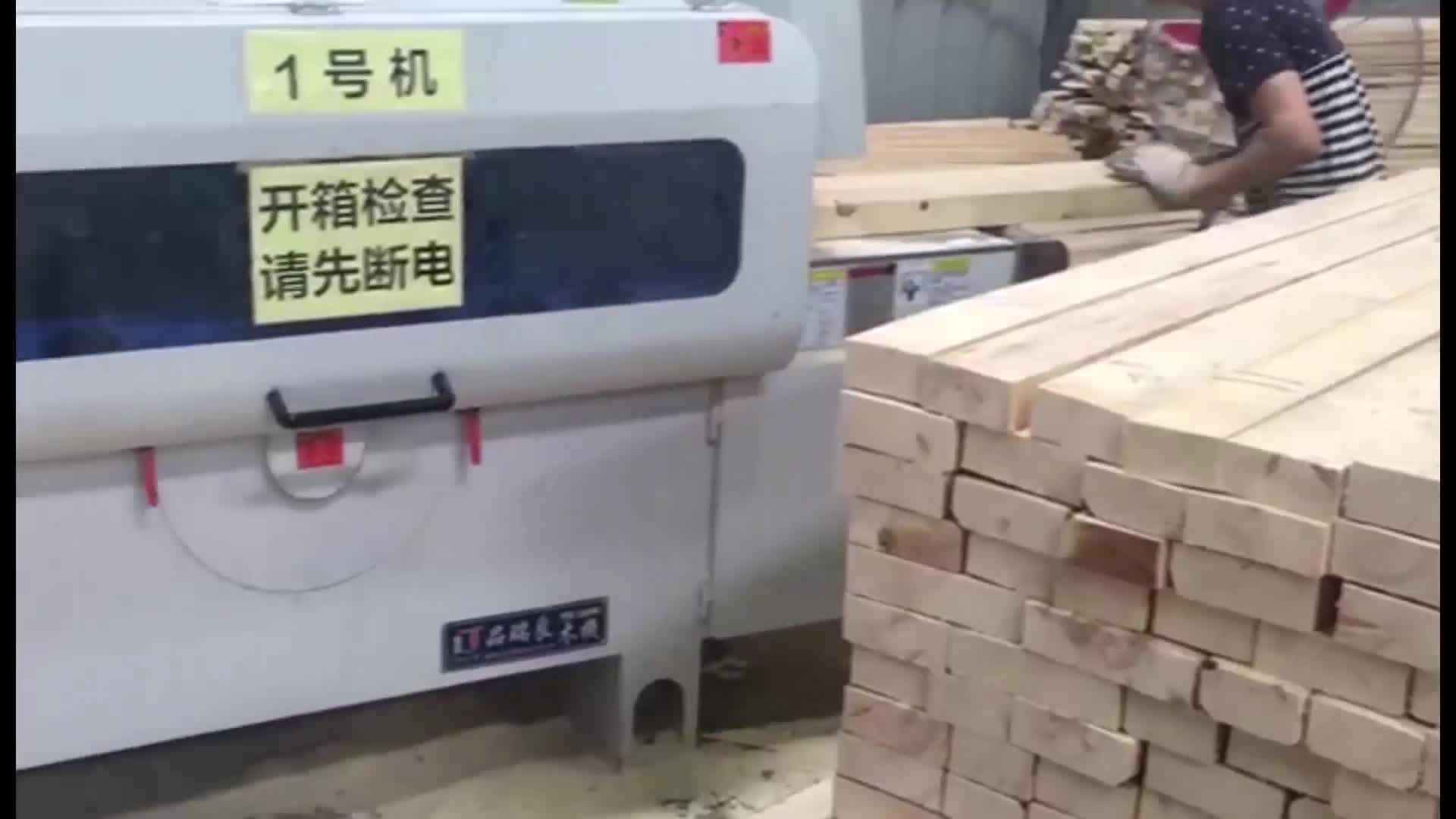 Best quality MJ1430 high precision multi rip saw timber cutting machine Pinliang woodworking machinery from China