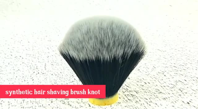 2018 hot selling new synthetic hair shaving brush knots low moq brush knots