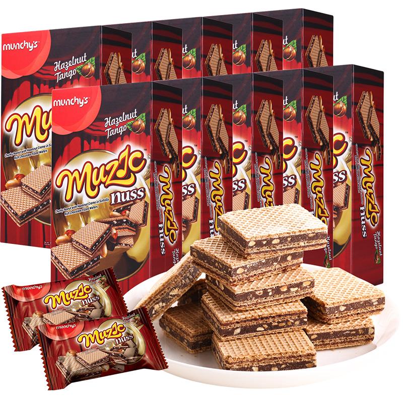 【进口】马来西亚马奇新新巧克力零食榛子坚果夹心威化饼干81g*10