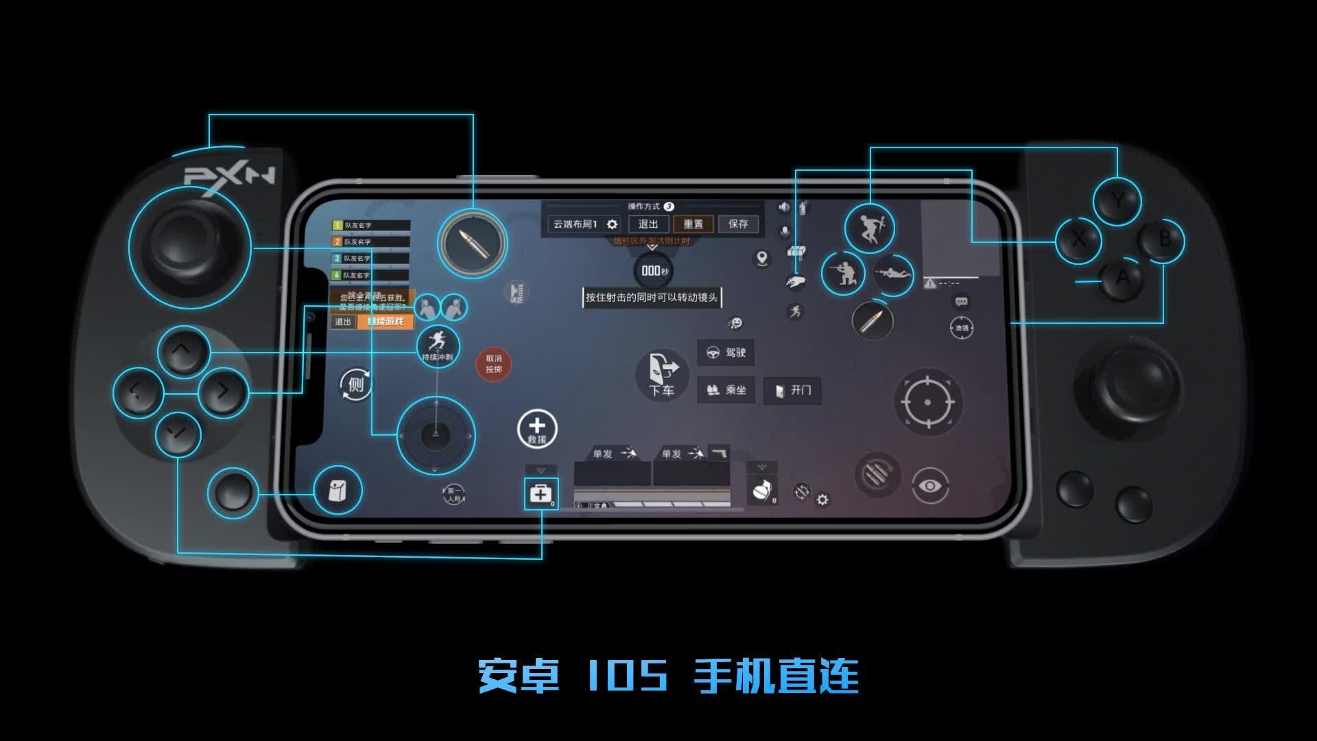 PXN P30S ยอดนิยมยอดนิยมโทรศัพท์มือถือเกมคอนโทรลเลอร์สำหรับ PUBG,สีขาวทนทานทริกเกอร์สำหรับ iOS Android