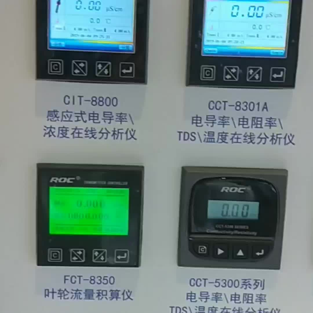 Water Quality testing online 4-20ma output online digital analyzer ec/tds thermal conductivity meter  tester CCT-3320