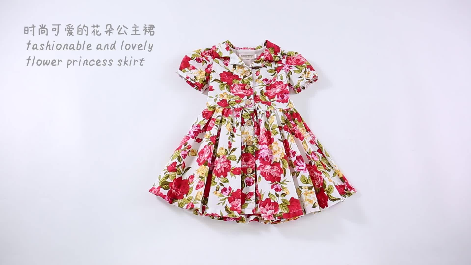 夏の子供の赤ちゃんの花のドレスヴィンテージ100% 綿の花の子供の女の子のドレス